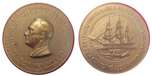 PRESIDENTIAL INAUGURATION MEDALS