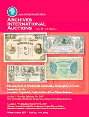 ARCHIVES INTERNATIONAL SALE 38 ANNOUNCED