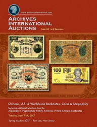 ARCHIVES INTERNATIONAL SALE 40 ANNOUNCED