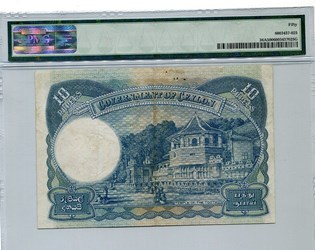 QUERY: BANKNOTE GRADING, STAMPS AND OVERSTAMPS
