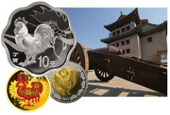 THE NUMISMATIC MUSEUMS OF BEIJING