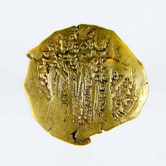 PRINCETON ACQUIRES BYZANTINE COIN COLLECTION