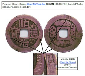 CHOPPED CHINESE COPPER CAST COINS