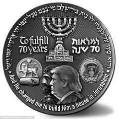 ISRAELI NONPROFIT COINS TRUMP TRIBUTE