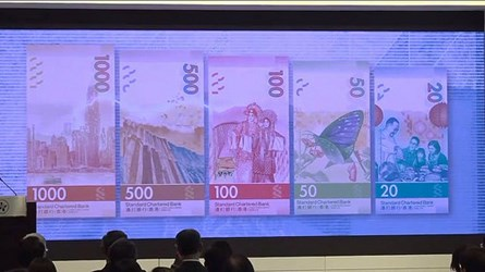 NEW HONG KONG BANKNOTES UNVEILED