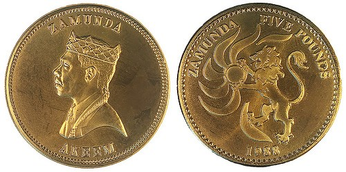 MOVIE MONEY: THE COINS OF ZAMUNDA