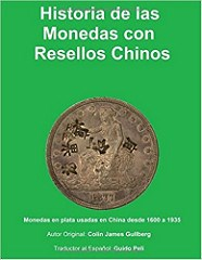 NEW BOOKS: CHOPMARKED COINS IN SPANISH AND ITALIAN