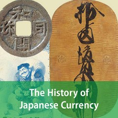 FEATURED WEB SITE: BANK OF JAPAN CURRENCY MUSEUM