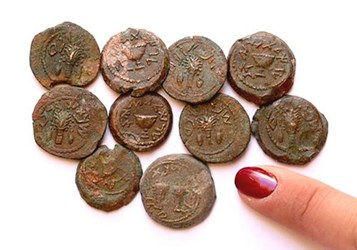 COINS FROM 'GREAT REVOLT' DISCOVERED