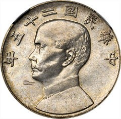 NUMISMATIC NUGGETS: JULY 29, 2018