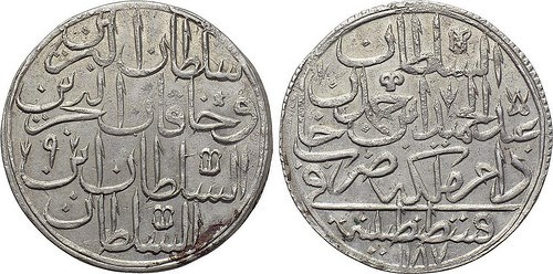 ISLAMIC COIN IDENTIFICATION NOTES