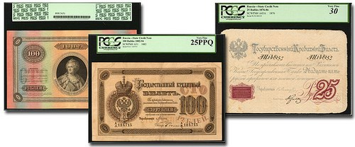 STACK'S BOWERS OFFERS SCARCE RUSSIAN BANKNOTES