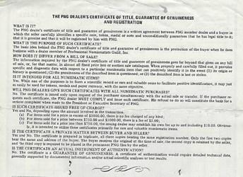 PNG AUTHENTICATION CERTIFICATES
