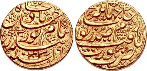 THE COINAGE OF MUGHAL EMPRESS NUR JAHAN