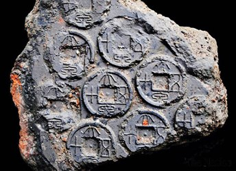 2,000-YEAR-OLD MINT SITE UNEARTHED IN CHINA