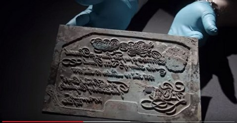 VIDEO: OPERATION BERNHARD PRINTING PLATE