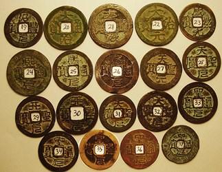 ROBINSON VIETNAMESE CASH COIN CATALOG