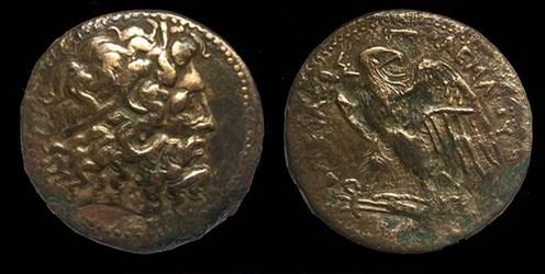 COINS FOUND IN ANCIENT WINE CELLAR