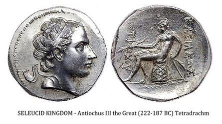 SELEUCID COINAGE, PART TWO