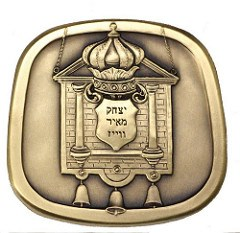 50TH JEWISH-AMERICAN HALL OF FAME MEDAL ISSUED