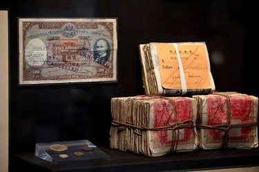 HONG KONG BANKNOTE EXHIBIT