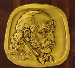 JEWISH-AMERICAN HALL OF FAME MEDAL EXHIBIT