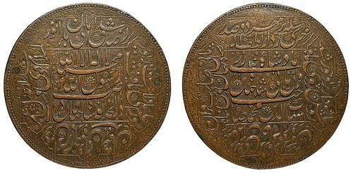 REPLICAS OF WORLD'S LARGEST COIN OFFERED
