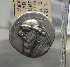 MIDDLEBURY COLLEGE ANCIENT COIN DONATION