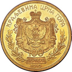 THE CENTRAL BANK OF MONTENEGRO MONEY MUSEUM