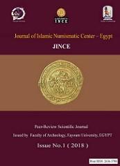 JOURNAL OF ISLAMIC NUMISMATIC CENTER - EGYPT