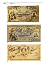 NEW BOOK: ATLAS COLLECTION OF GREEK BANKNOTES