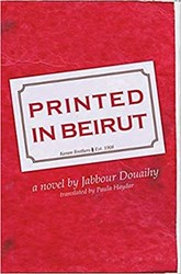 NEW BOOK: PRINTED IN BEIRUT