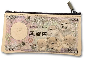 ALTERNATIVE JAPANESE BANKNOTE SHIBA INA DESIGN