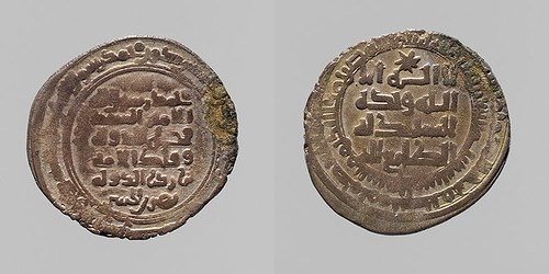 MET PUTS RARE COINS FROM NISHAPUR ONLINE
