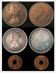 FEATURED WEB PAGE: COINS IN HONG KONG