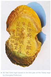 JOURNAL OF EAST ASIAN NUMISMATICS NO. 16