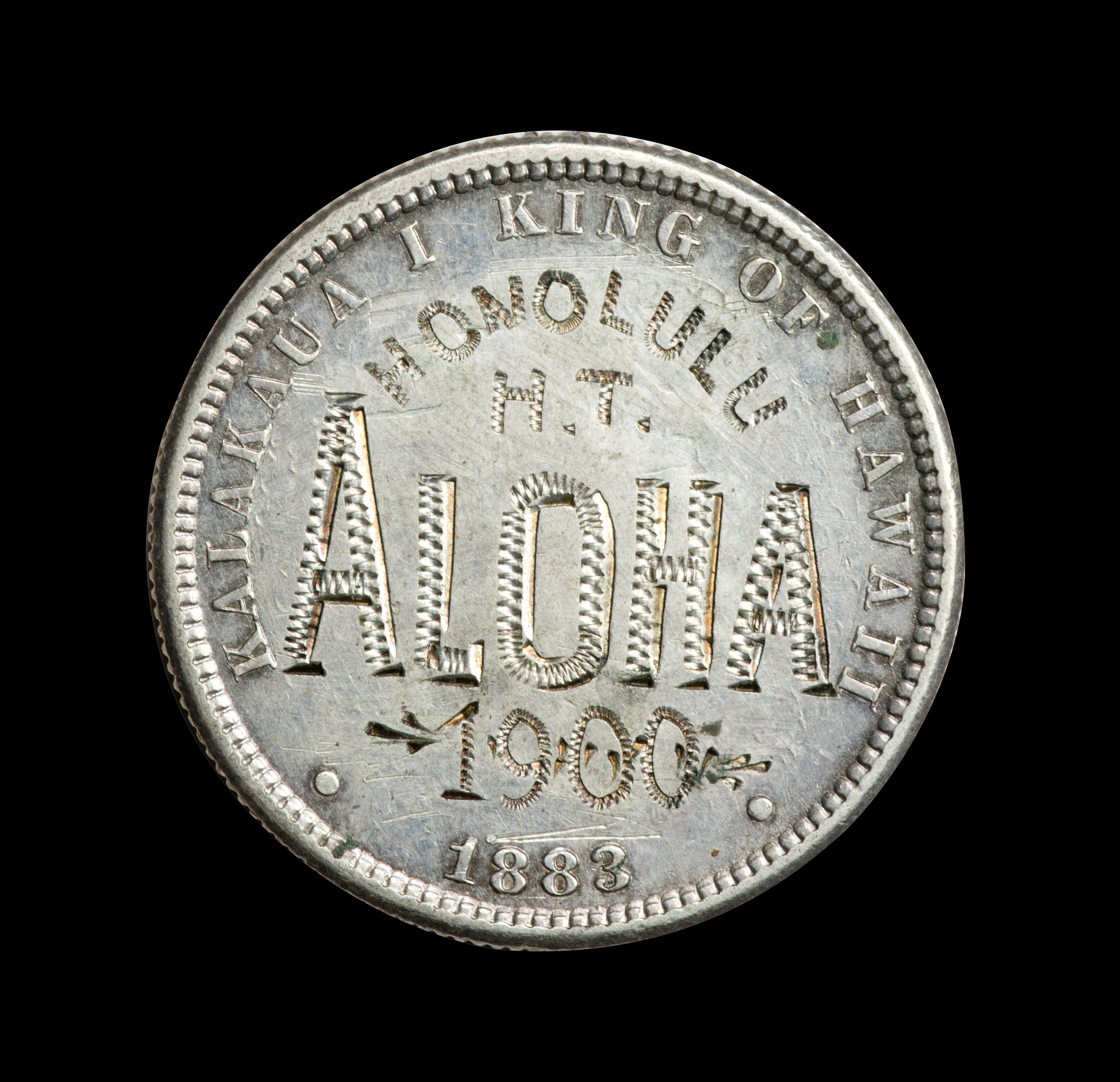 1883 Engraved Hawaiian