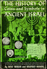 MORE ON THE WORST NUMISMATIC BOOKS (AND WHAT WE LOVE ABOUT ALL OF THEM)