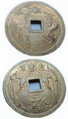 QUERY: IS MYSTERY TOKEN A THOMAS ELDER PRODUCT?
