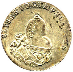 COINS OF THE SEVEN YEAR'S WAR