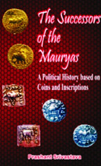 NEW BOOK:THE SUCCESSORS OF THE MAURYAS