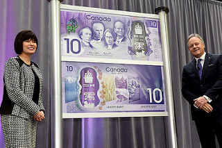 CANADA COMMEMORATIVE $10 NOTE UNVEILED