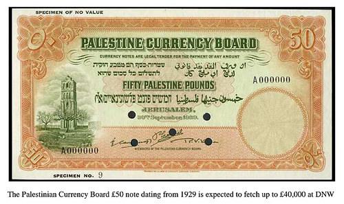 DIX NOONAN WEBB OFFER RARE PALESTINIAN BANKNOTES