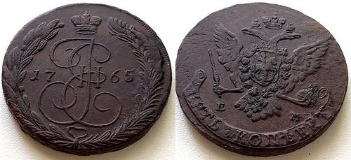 1765 RUSSIAN COIN FOUND ON NOVA SCOTIA BEACH